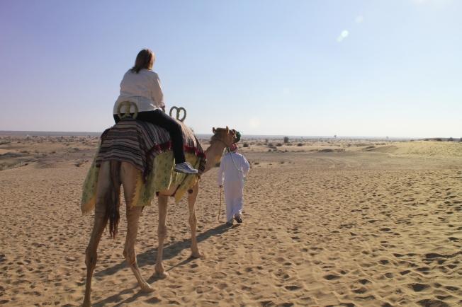 bab al shams 138