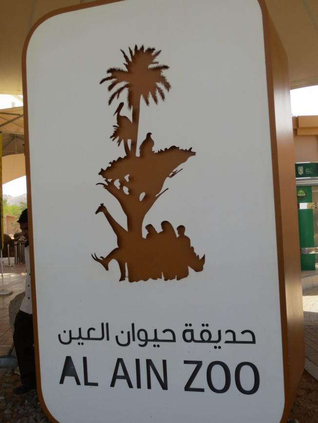 Al Ain Zoo 014