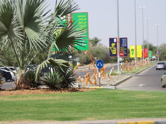 Al Ain Zoo 016