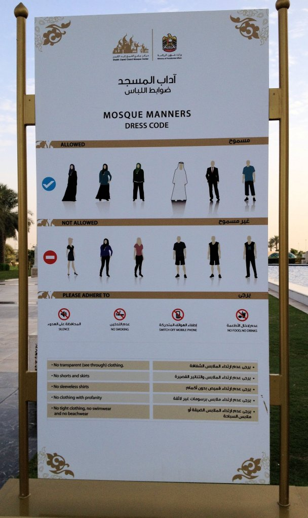 This sign was outside the main entrance - pretty clear depictions of what is and is not considered appropriate.