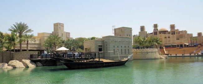 Burj Al Arab 064