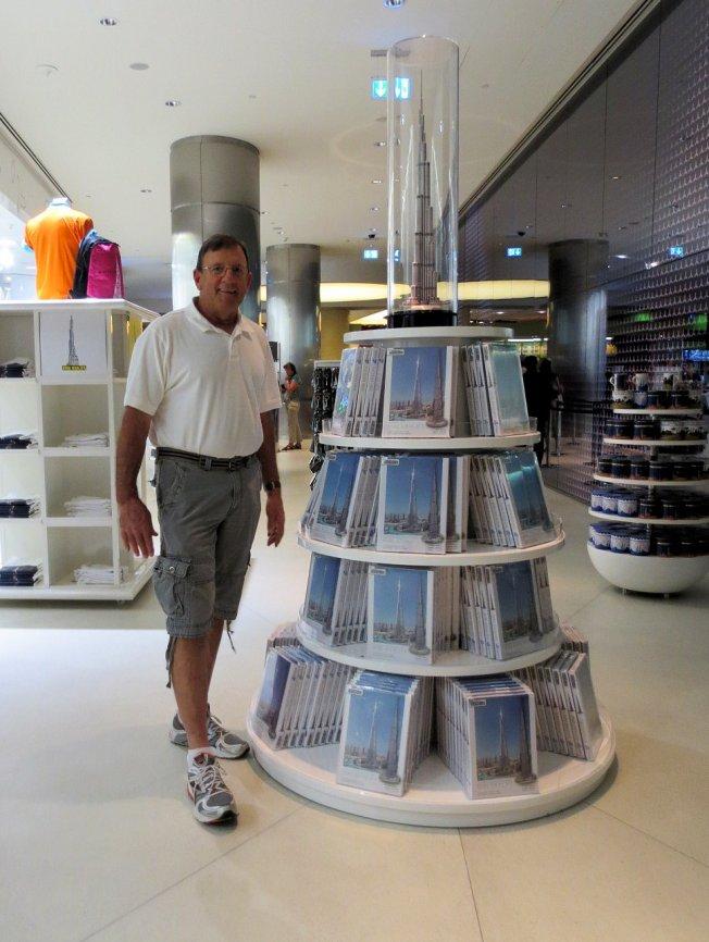 Burj Khalifa 087