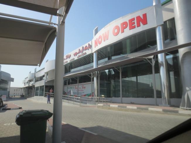 park n shop 010