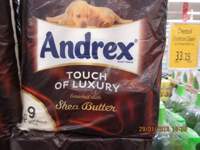 toilet paper shea butter